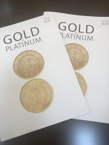 gold&platinum